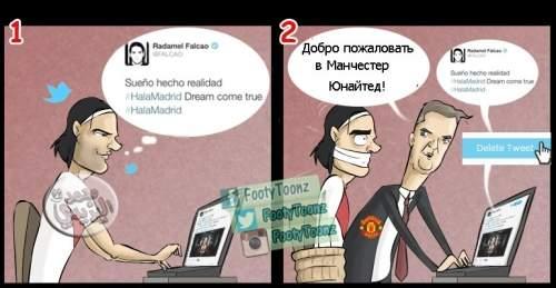 Вот почему Фалькао удалил твит про Реал Мадрид
