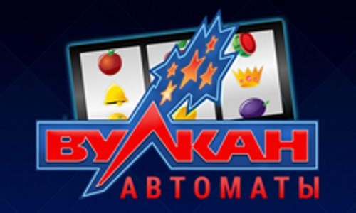 Игровые автоматы — получай выигрыш легко
