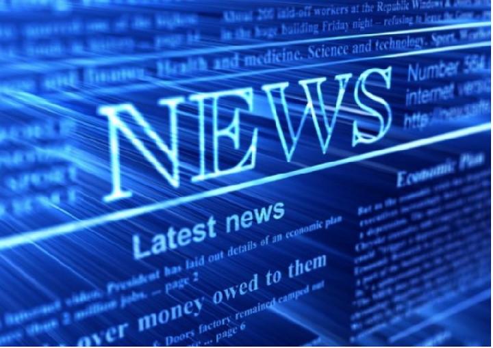 Рейтинг новостей