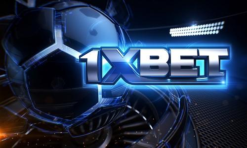 Букмекерская контора 1xbet: что предлагается игрокам?